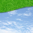 Curve green grass sky — Stock Photo