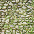 Royalty-Free Stock Photo: Stone wall.