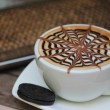 Stock Photo: Coffee mocha