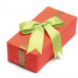 Orange gift boxs — Stock Photo