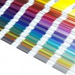 Stock Photo: Pantone sample colors