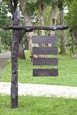 Empty wooden sign — Foto de Stock