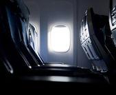 Seats — Stock Photo