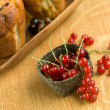 Постер, плакат: Sour and juicy red currants rich in vitamins