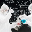 Stock Photo: Laboratory experimental studies