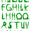 People green alphabet letters — Stock Photo