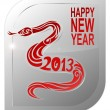 Happy New Year 2013 card — Stock Vector #14891031