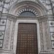 Door of SienCathedral — Stockfoto #38127755