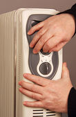 Adjustment home heater — Stock Photo