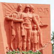 Постер, плакат: A monument to the heroes of the war
