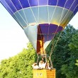The traditional launch of the hot air balloon - Stock Photo