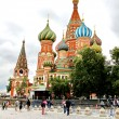 Stock Photo: Red Square in Moscow, Russia