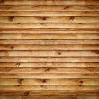 Wood — Stock Photo #14574685
