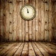 Clock — Stock Photo #15509969