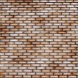 Royalty-Free Stock Photo: Brick