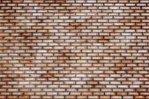Brick — Stock Photo