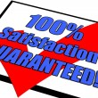 100% Satisfaction Guaranteed Concept — Stock Photo #4380498