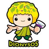 God sake Dionysus — Stock Vector