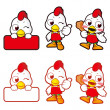 Vector de stock : Chicken shop to promote