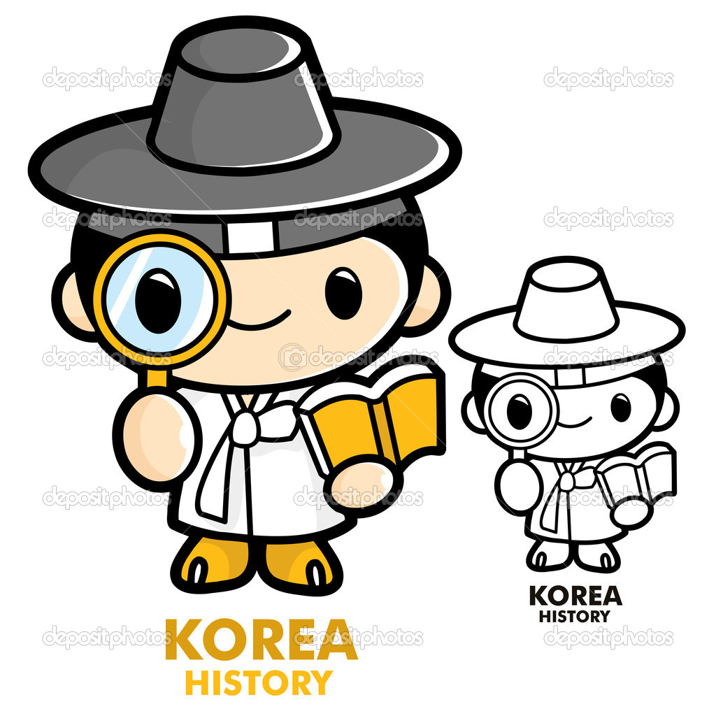 Scholars studying the history of Korea, Korean History — Stock Vector #13344153