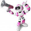 图库照片: Pink robot in to promote Sold as loudspeaker. 3D Robot Cha