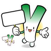 Cebolleta personaje sosteniendo una pancarta. verduras del carácter de — Vector de stock