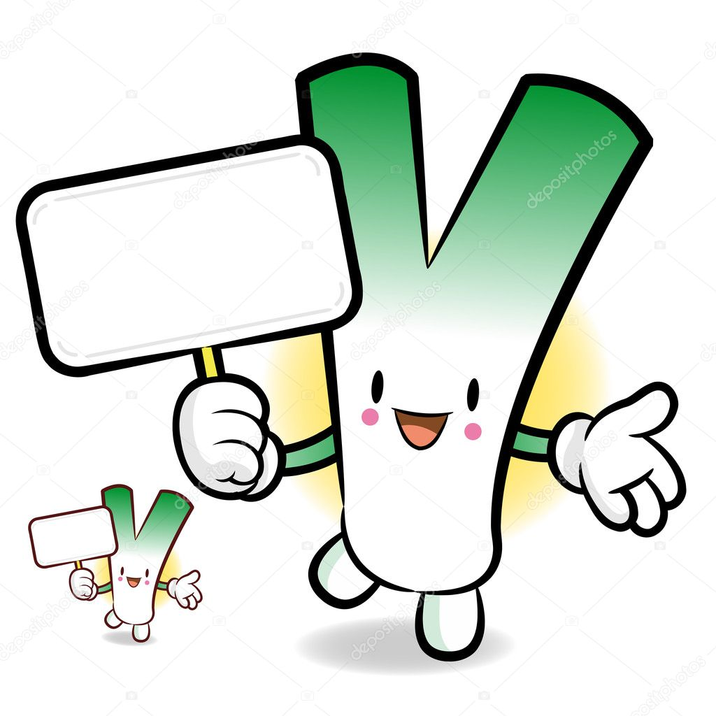 Spring onion character holding a banner. Vegetables Character Design — Stock Vector #13864168