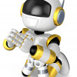 Stock Photo: Prayer and Gold Robot. 3D Robot Character Design