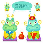 традиционный корейский приветствия в драконов талисман. двенадцать зодиака ch — Cтоковый вектор