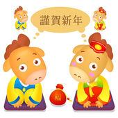 Korean Traditional greetings in horses Mascot. Twelve zodiac Ch — Stock Vector