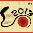 Year of the snake in 2013 new year greeting cards. New Year Card - Image vectorielle