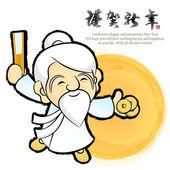 Korean traditional Taoist Mascot. New Year Character Design Seri — Stock Vector
