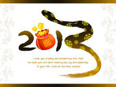 Year of the snake in 2013 new year greeting cards. New Year Card — Stock Vector