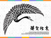 New Year greeting cards decorated with Oriental Crane. New Year — Stock Vector