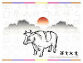 New Year greeting cards decorated with Oriental a Bull. New Year — Stock Vector