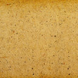 Royalty-Free Stock Photo: Mottled Vintage Yellow Paper background. Paper Textures Series.