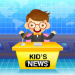 Kid's News. Education and life illustration series. — Stock Vector