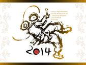 Korea dance samulnori vigorously to jump calligraphy greeting ca — Stock Vector