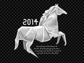 Origami horse greeting cards. New Year Card Design Series. — Stock Vector