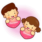 The family Mascot is holding a big Heart. Marriage and Parenting — Stock Vector