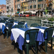 Venice restaurant — Stock Photo