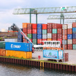 Stock Photo: Dortmund river port