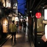 ������, ������: Pontocho Kyoto