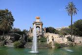 Park in Barcelona — Stock Photo