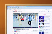 Youtube - Gangnam Style — Stock Photo
