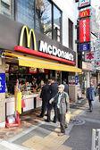 Tokyo McDonald's — Stock Photo