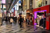 Shopping in Osaka, Japan — Stock Photo
