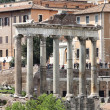Rome - Forum Romanum — Stock Photo