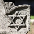 Star of David — Stock Photo #29932661