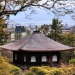 Kyoto - Ginkakuji — Stock Photo